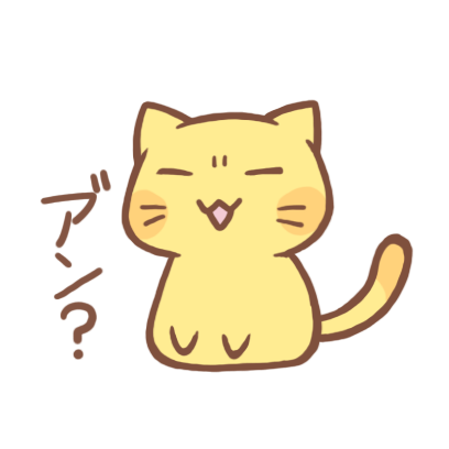 nyanko selection messages sticker-5