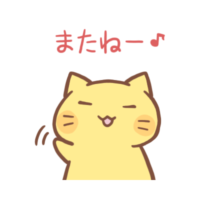nyanko selection messages sticker-6