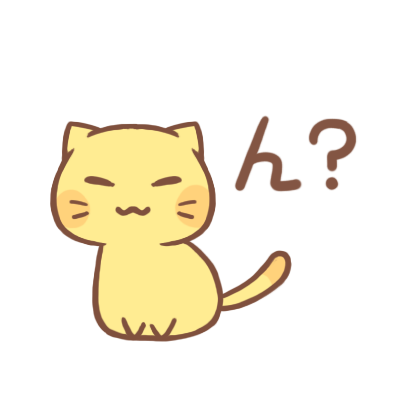 nyanko selection messages sticker-7