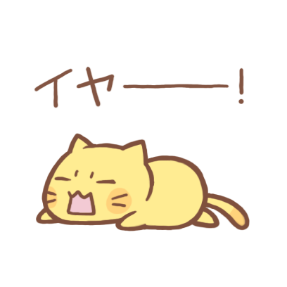 nyanko selection messages sticker-8