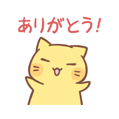 nyanko selection messages sticker-1