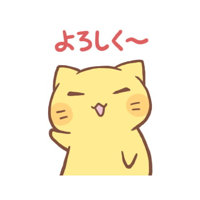 nyanko selection messages sticker-0