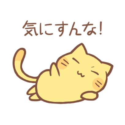 nyanko selection messages sticker-9