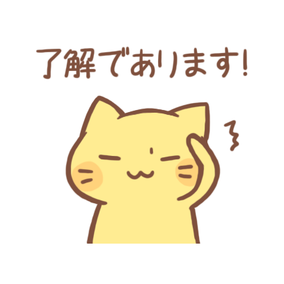 nyanko selection messages sticker-2