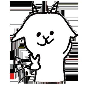 White goat YAGIKICHI messages sticker-8