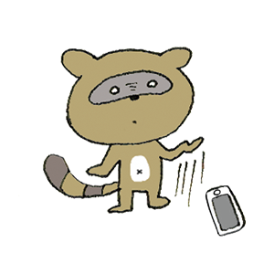 Cute Raccoon sticker messages sticker-11