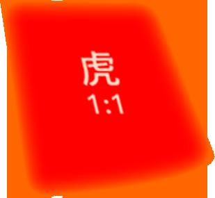 樂家棋牌大師 messages sticker-1