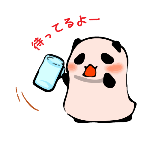 お散歩もちぱんだ messages sticker-11