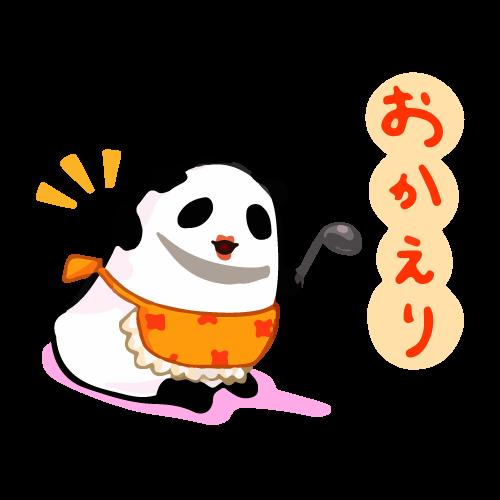 お散歩もちぱんだ messages sticker-4