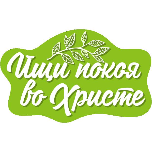 Фразы от Biblebox messages sticker-7