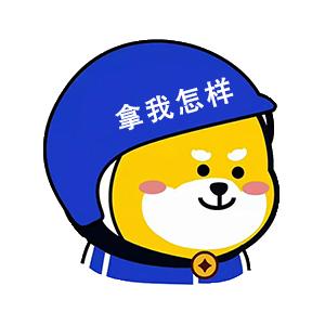 小柯基表情包 messages sticker-5