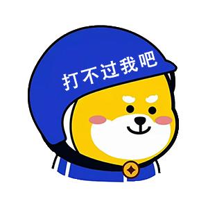 小柯基表情包 messages sticker-11