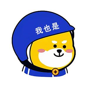 小柯基表情包 messages sticker-8