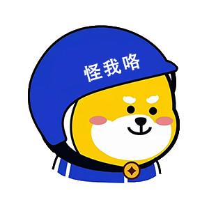 小柯基表情包 messages sticker-9