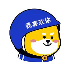 小柯基表情包 messages sticker-7