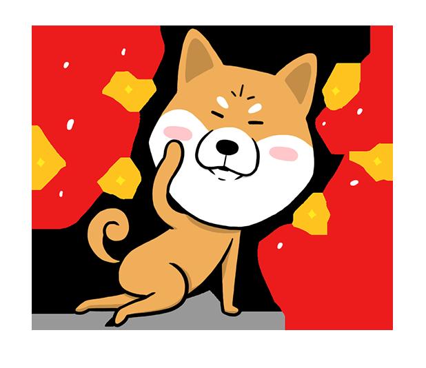 Shiba Dog 'Rui' messages sticker-10