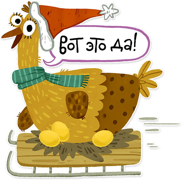 Papaton Shadow Theater messages sticker-1