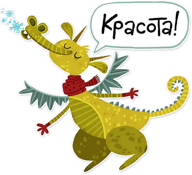 Papaton Shadow Theater messages sticker-5