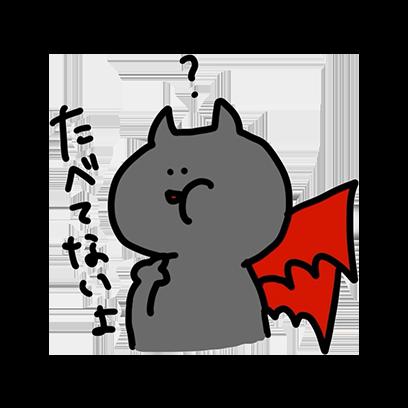 waruchaka!! messages sticker-3