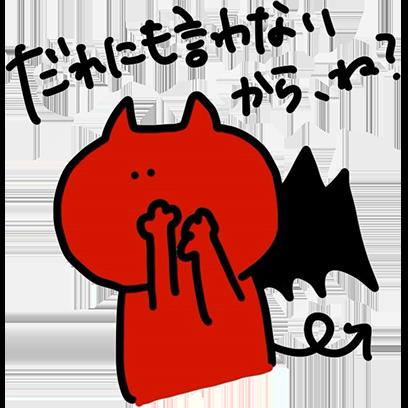 waruchaka!! messages sticker-4