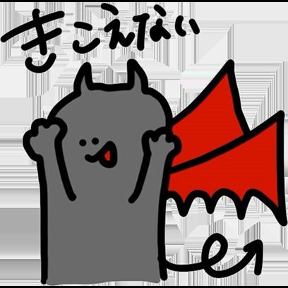 waruchaka!! messages sticker-6