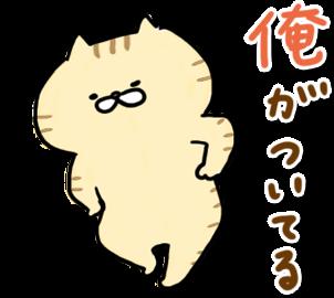 動く!にゃんこたち messages sticker-5