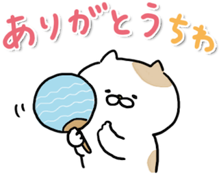 動く!にゃんこたち messages sticker-2