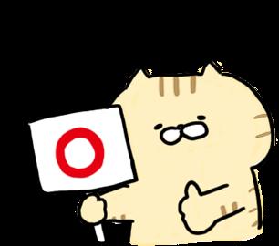 動く!にゃんこたち messages sticker-11