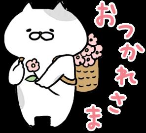 動く!にゃんこたち messages sticker-9
