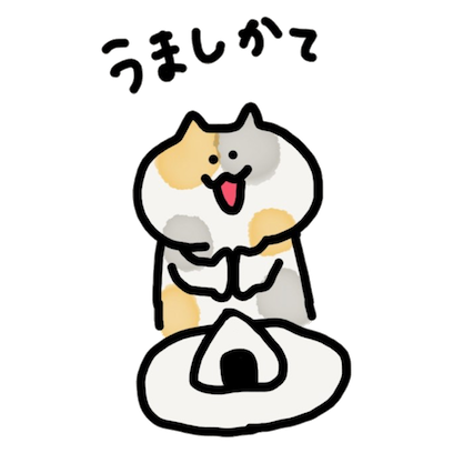 mike kun!! messages sticker-9