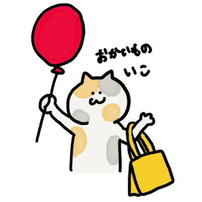 mike kun!! messages sticker-10