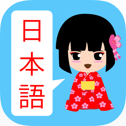 MissionJapanese messages sticker-6