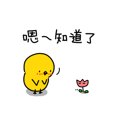 Chick ZH Sticker - Season 1 messages sticker-4