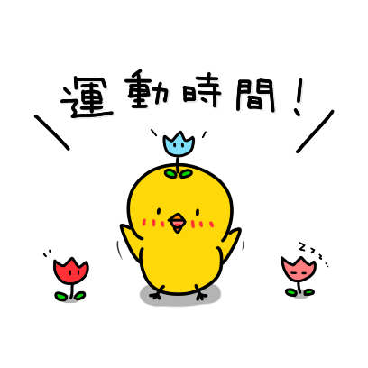 Chick ZH Sticker - Season 1 messages sticker-9
