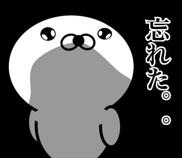 Too honest seal 7 messages sticker-9