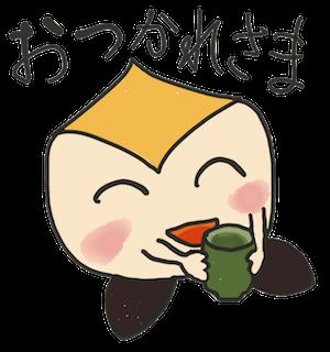 Hikamu child messages sticker-6