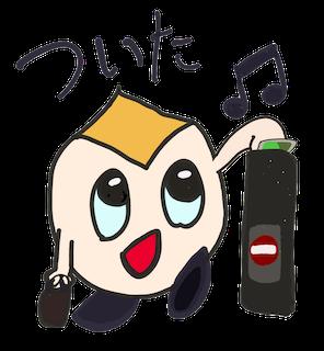 Hikamu child messages sticker-1