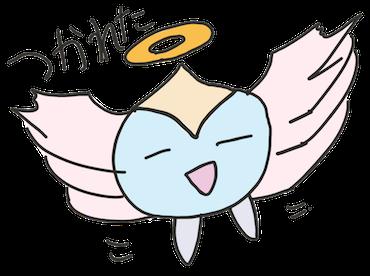 Hikamu child messages sticker-5