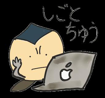 Hikamu child messages sticker-4