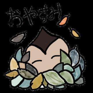 Hikamu child messages sticker-7