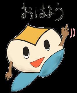 Hikamu child messages sticker-0