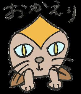 Hikamu child messages sticker-3