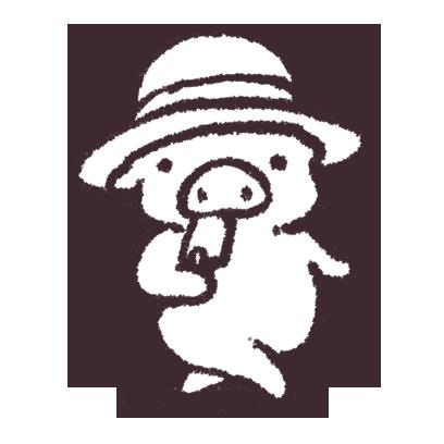 ゆるいブタの日常〈夏〉 messages sticker-7