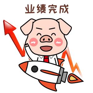 创业奋斗猪老板 messages sticker-4