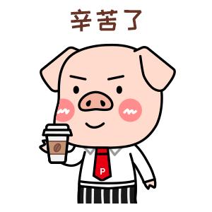 创业奋斗猪老板 messages sticker-5