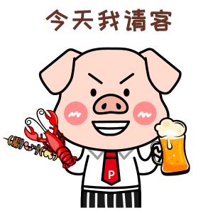 创业奋斗猪老板 messages sticker-3