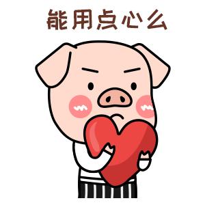 创业奋斗猪老板 messages sticker-9