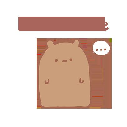 Blank Bear Stickers messages sticker-5