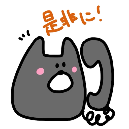 denwa neko messages sticker-10
