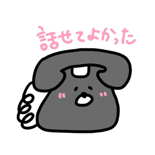 denwa neko messages sticker-5
